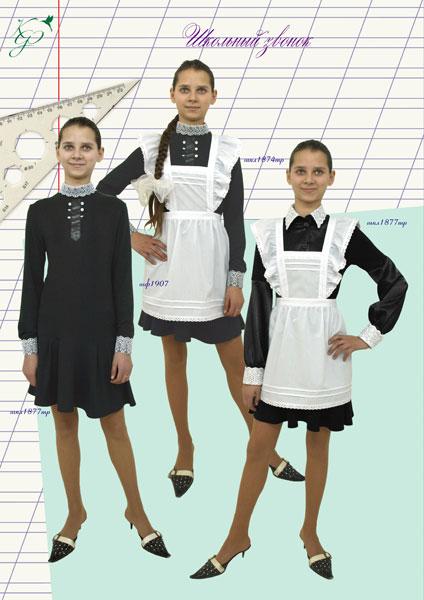 Я думаю, что многие помнят школьную форму советских лет.  Мы носили ее, даже не задумываясь...