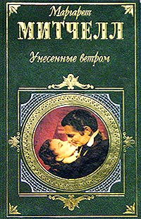 Книги о любви между девушками
