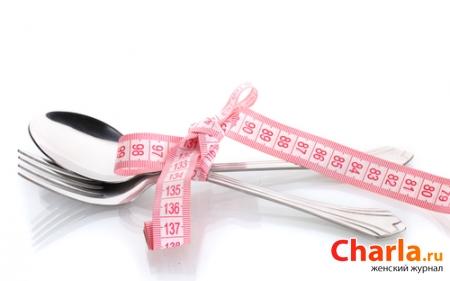 как можно легко похудеть