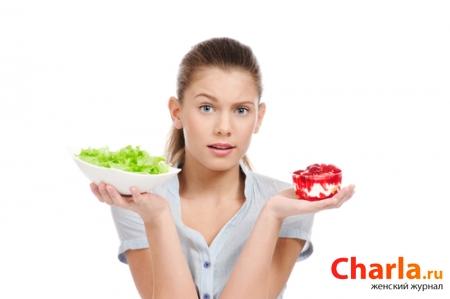 рецепты на диете аткинса атака