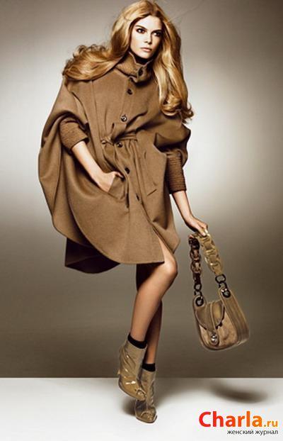 Осенняя обувь: шопинг в разгаре рекомендации
