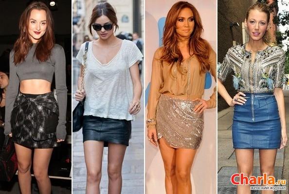 Знаменитости мини юбках
