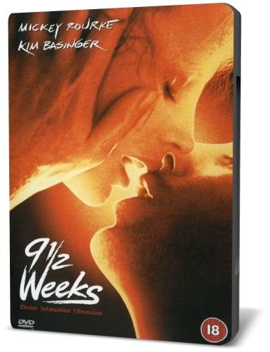 9 12 недель 1986 смотреть онлайн или скачать фильм