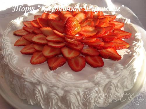 Торт сказка быстрый крем для торта